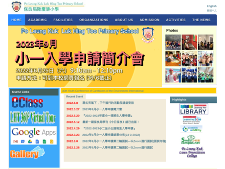 Website Screenshot of PLK Luk Hing Too Primary School