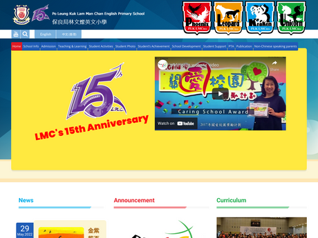 Website Screenshot of PLK Lam Man Chan English Primary School