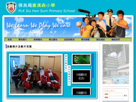 Website Screenshot of PLK Siu Hon Sum Primary School