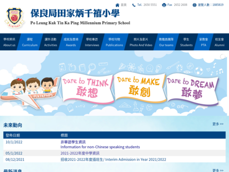 Website Screenshot of PLK Tin Ka Ping Millennium Primary School