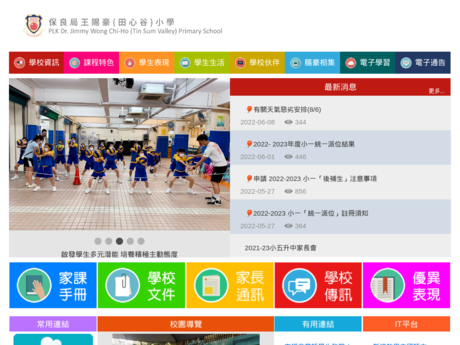 Website Screenshot of PLK Dr. Jimmy Wong Chi-Ho ( Tin Sum Valley ) Primary School