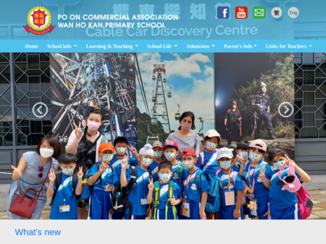 Website Screenshot of Po On Commercial Association Wan Ho Kan Primary School