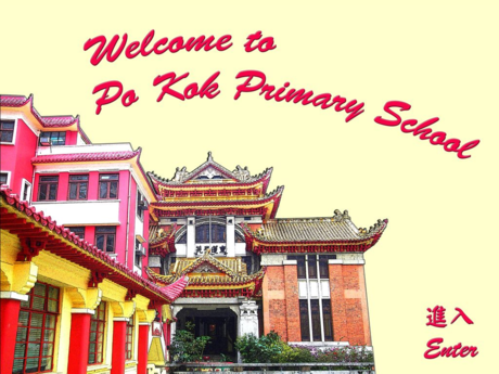 Website Screenshot of Po Kok Primary School