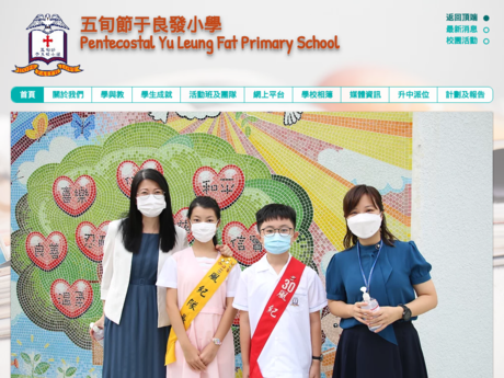 Website Screenshot of Pentecostal Yu Leung Fat Primary School