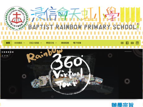 Website Screenshot of Baptist Rainbow Primary School