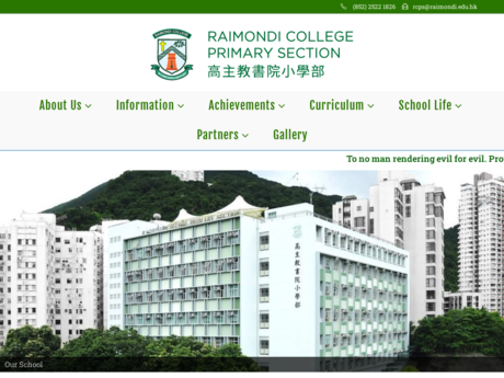 Website Screenshot of Raimondi College Primary Section