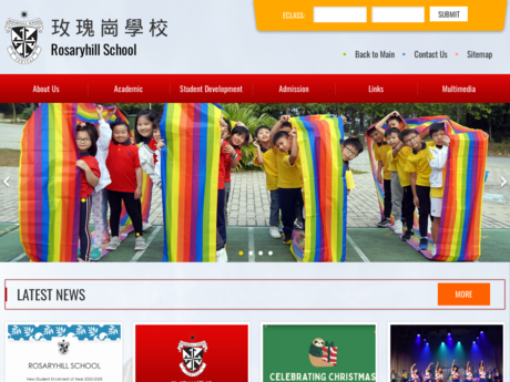 Website Screenshot of Rosaryhill School (Primary Section)