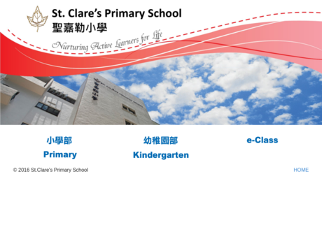 Website Screenshot of St. Clare's Primary School