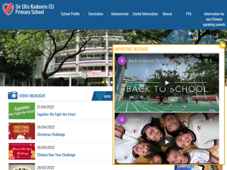 Website Screenshot of Sir Ellis Kadoorie (Sookunpo) Primary School