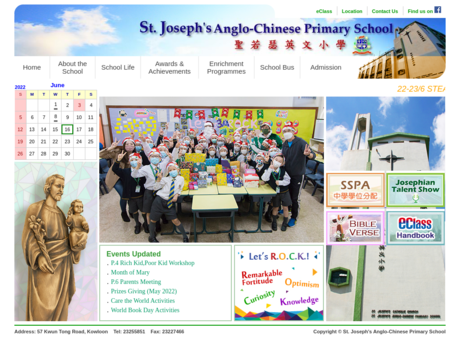 Website Screenshot of St. Joseph's Anglo-Chinese Primary School