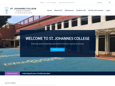 Website Screenshot of St. Johannes College (Primary Section)