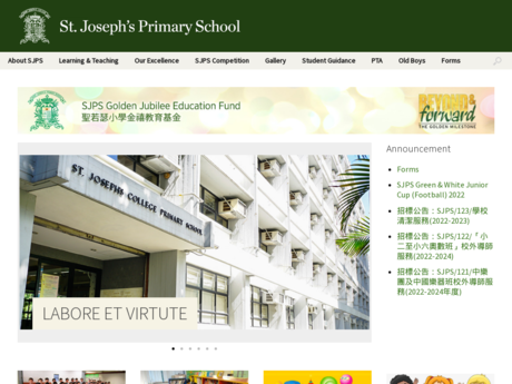 Website Screenshot of St. Joseph's Primary School