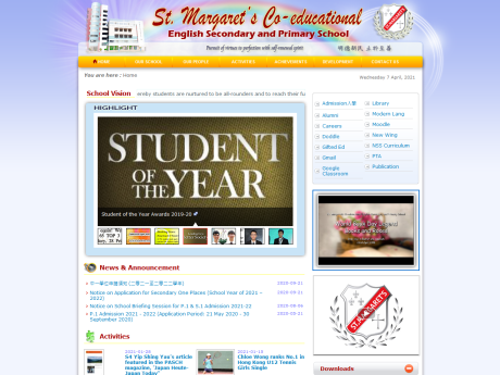 Website Screenshot of St. Margaret's Co-educational English Secondary and Primary School