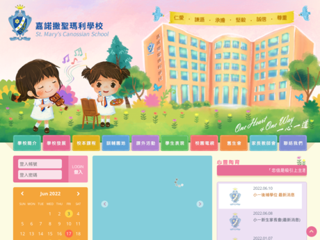 Website Screenshot of St. Mary's Canossian School