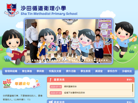 Website Screenshot of Shatin Methodist Primary School