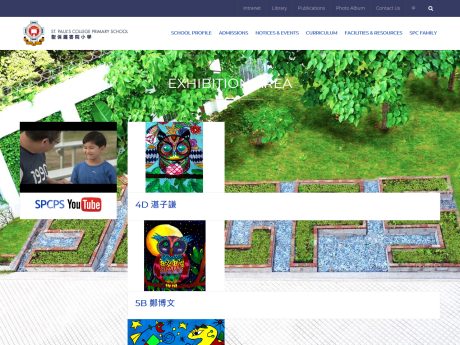 Website Screenshot of St. Paul's College Primary School