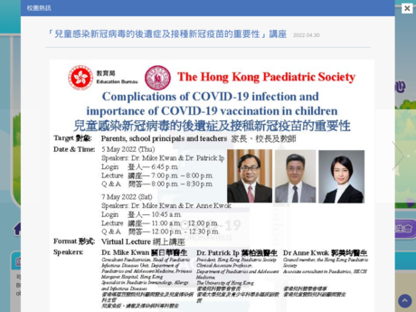 Website Screenshot of St. Charles School