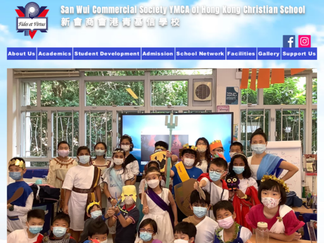 Website Screenshot of San Wui Commercial Society YMCA of Hong Kong Christian School