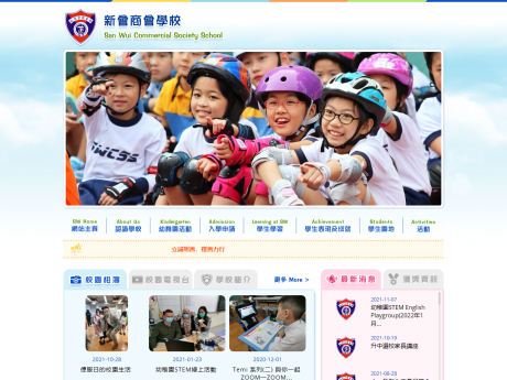 Website Screenshot of San Wui Commercial Society School