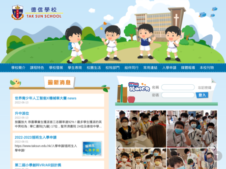 Website Screenshot of Tak Sun School
