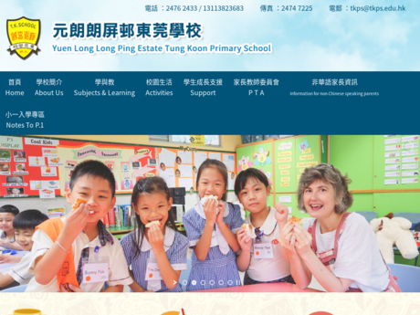 Website Screenshot of YL Long Ping Estate Tung Koon Primary School