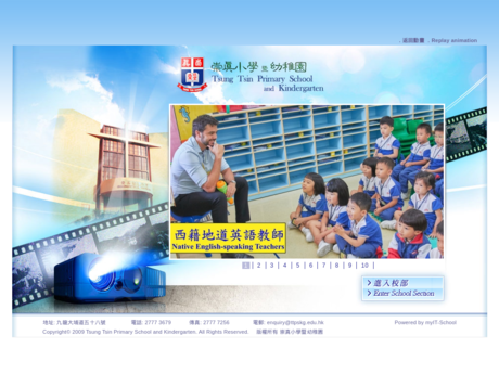 Website Screenshot of Tsung Tsin Primary School and Kindergarten