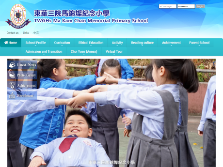 Website Screenshot of TWGHs Ma Kam Chan Memorial Primary School