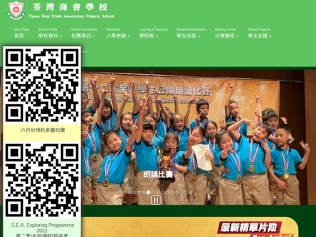 Website Screenshot of Tsuen Wan Trade Association Primary School