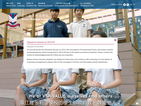 Website Screenshot of Victoria Shanghai Academy