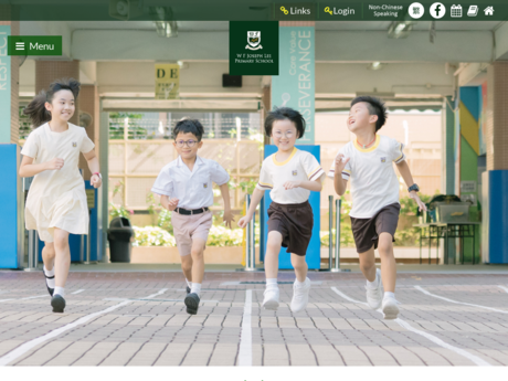 Website Screenshot of W F Joseph Lee Primary School