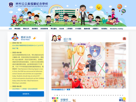 Website Screenshot of Lam Tsuen Public Wong Fook Luen Memorial School