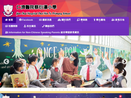 Website Screenshot of Yan Chai Hospital Choi Hin To Primary School