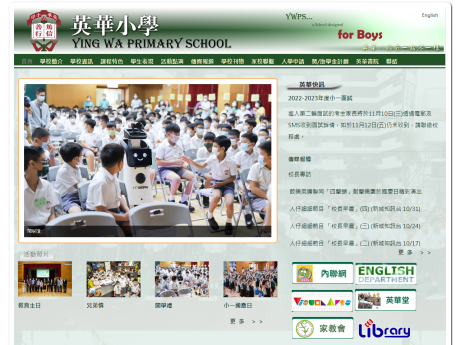 Website Screenshot of Ying Wa Primary School