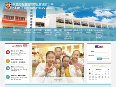 Website Screenshot of PLK HKTA Yuen Yuen Primary School