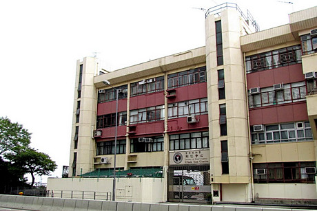Society of Boys' Centres Chak Yan Centre School