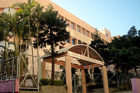 Photo of Hong Chi Morninghill School, Tsui Lam