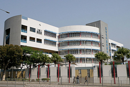 Hong Chi Morninghope School, Tuen Mun