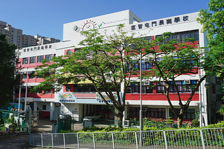 Hong Chi Morninglight School, Tuen Mun