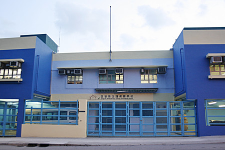 Photo of Hong Chi Winifred Mary Cheung Morninghope School
