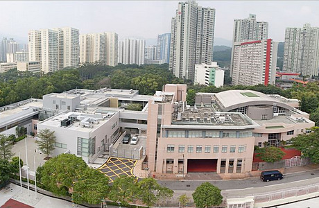 Photo of SAHK Jockey Club Elaine Field School