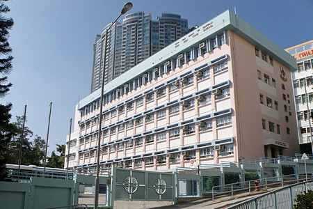 Photo of TWGHs Tsui Tsin Tong School