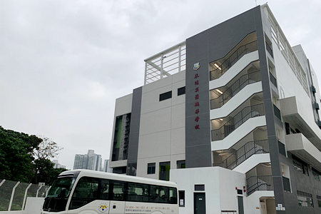 Photo of Tung Wan Mok Law Shui Wah School