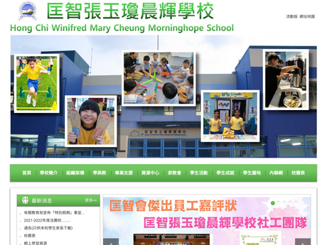Website Screenshot of Hong Chi Winifred Mary Cheung Morninghope School