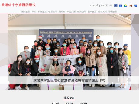 Website Screenshot of Hong Kong Red Cross Hospital Schools