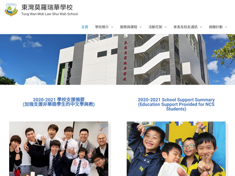 Website Screenshot of Tung Wan Mok Law Shui Wah School