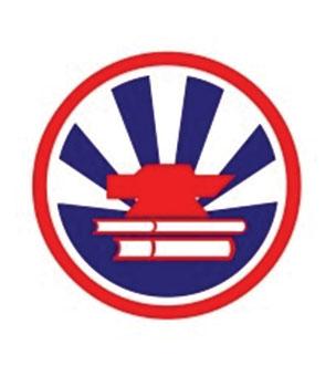 華英中學Wa Ying College