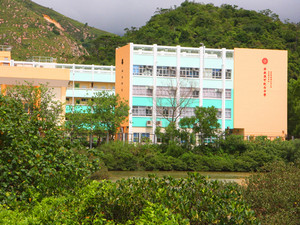 A photo of Buddhist Fat Ho Memorial College