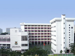 A photo of Buddhist Hung Sean Chau Memorial College