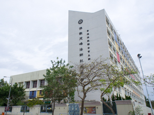 A photo of Buddhist Mau Fung Memorial College