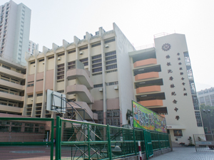 A photo of Buddhist Sum Heung Lam Memorial College